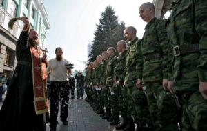 Военное духовенство Русской Православной Церкви в Российской Федерации
