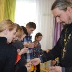 Священник посетил Республиканский социально-реабилитационный центр для несовершеннолетних